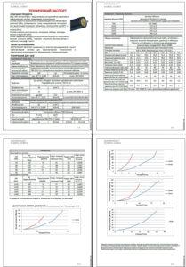 Технический паспорт AUSTROSOLAR MCD, MCS