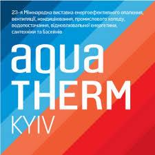 Приглашаем на Aquatherm Kyiv 2021!